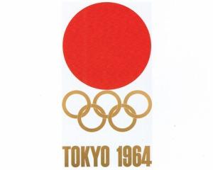 Yusaku Kamekura's first Tokyo Olympics poster