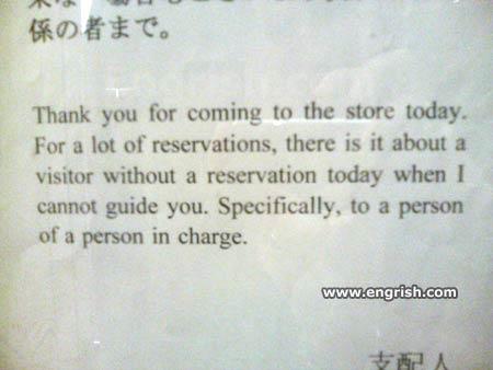 A sign at a restaurant in Yokohama, Japan.