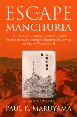 Escape from Manchuria cover