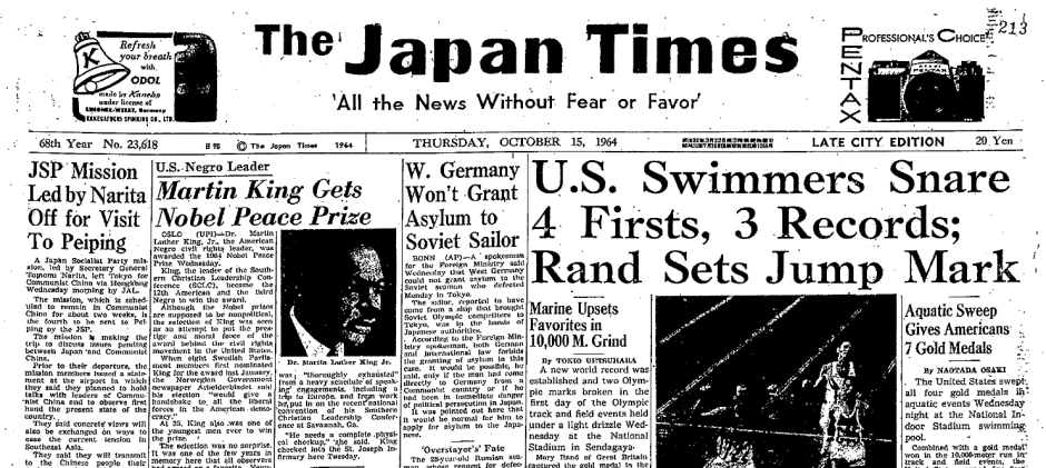 From the Japan Times, October 15, 1964