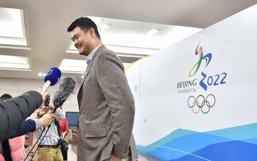 Yao Ming supports Beining 2022 Bid