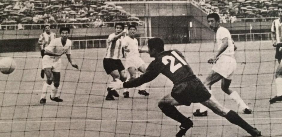 Japan beats Argentina 2
