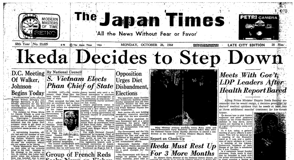 Japan Times, October 26, 1964