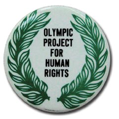 OPHR Button
