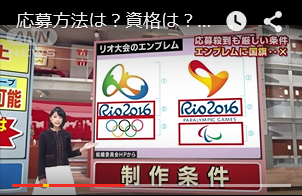 NHK logo report 1
