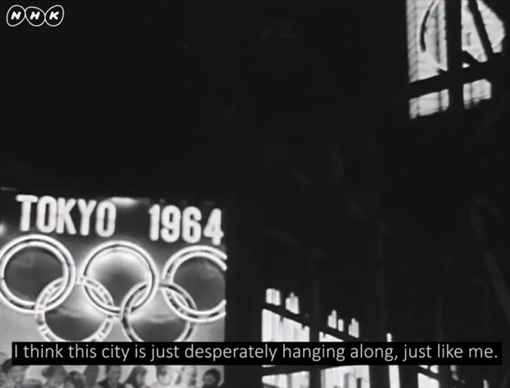 Documentary Tokyo