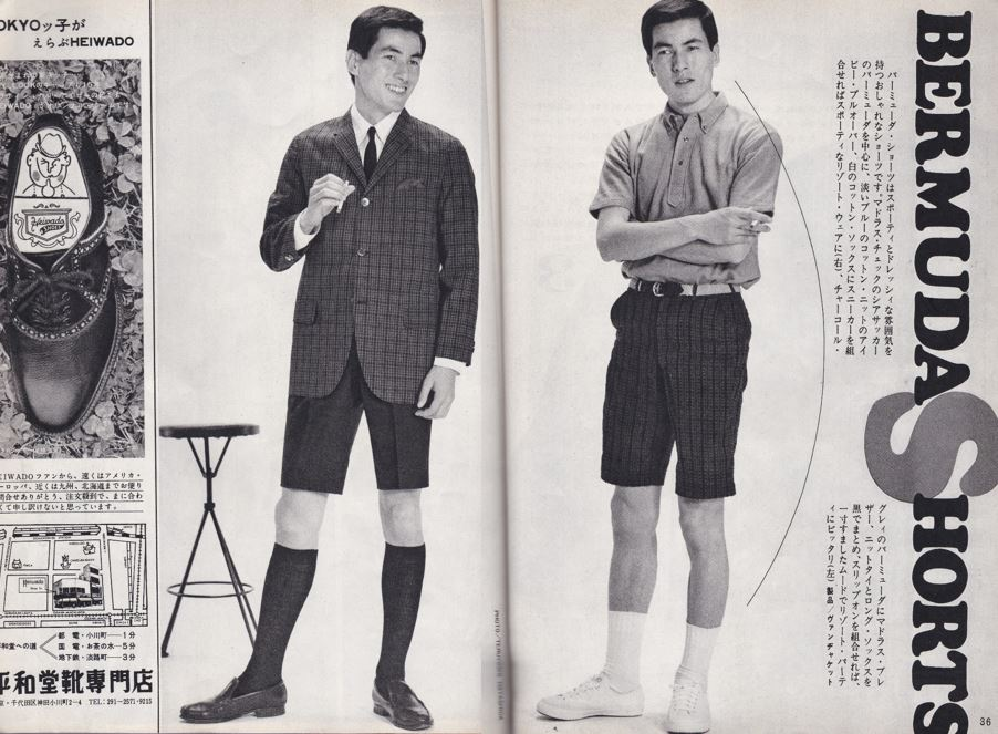 Men's Club July 1964_bermuda shorts