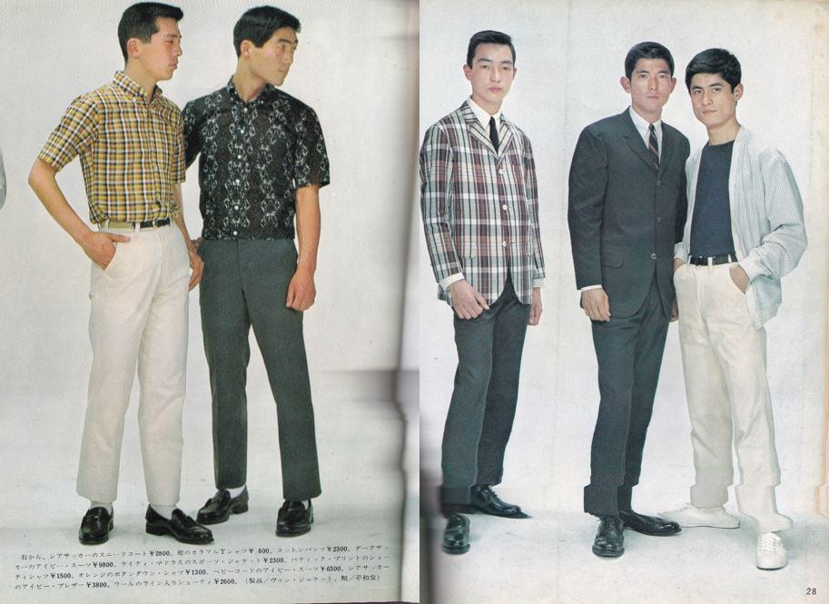 Men's Club July 1964_color