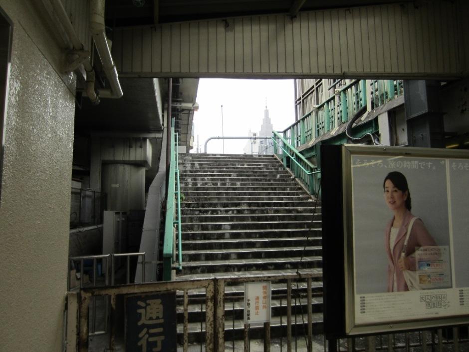 Sendagaya platform exit stairwell