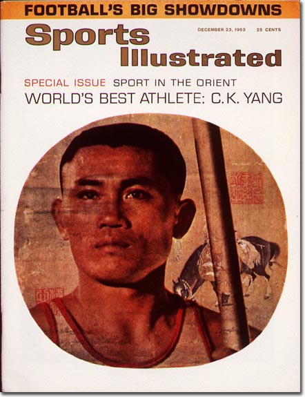 C K Yang Sports Illustrated Cover