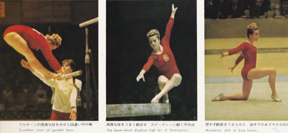vera-casalavska_tokyo-olympics-special-issue_kokusai-johosha