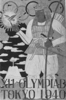 1940-olympics-art_kuroda-1st