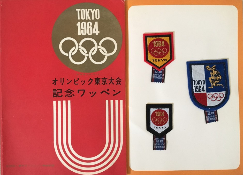 tokyo-olympics-wappen-1