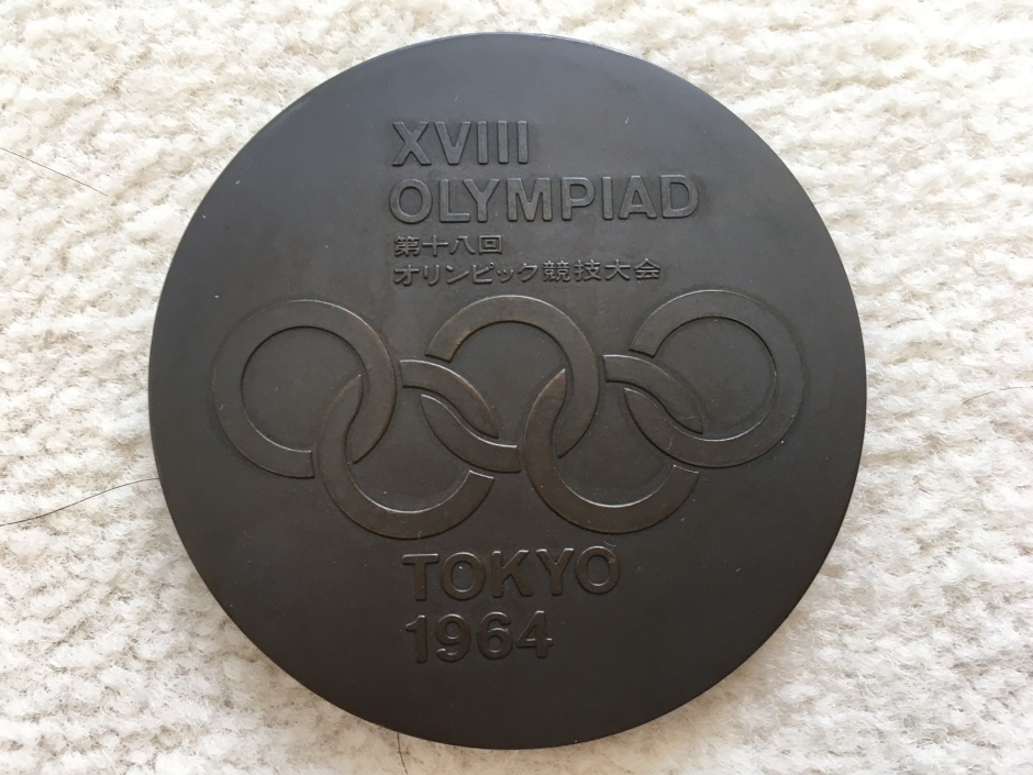 participation-medal-2