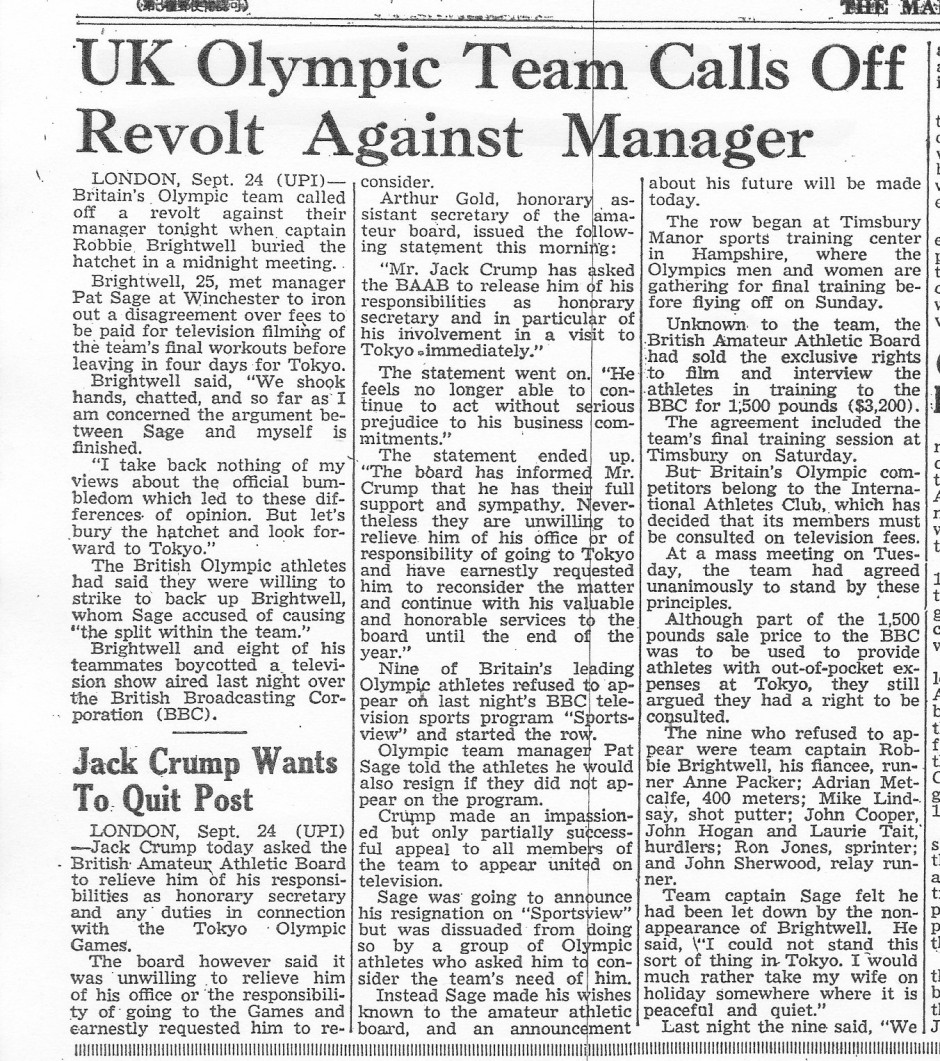 brightwell-revolt-off_upi_sept-26-1964