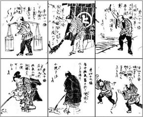 early japanese cholera prevention
