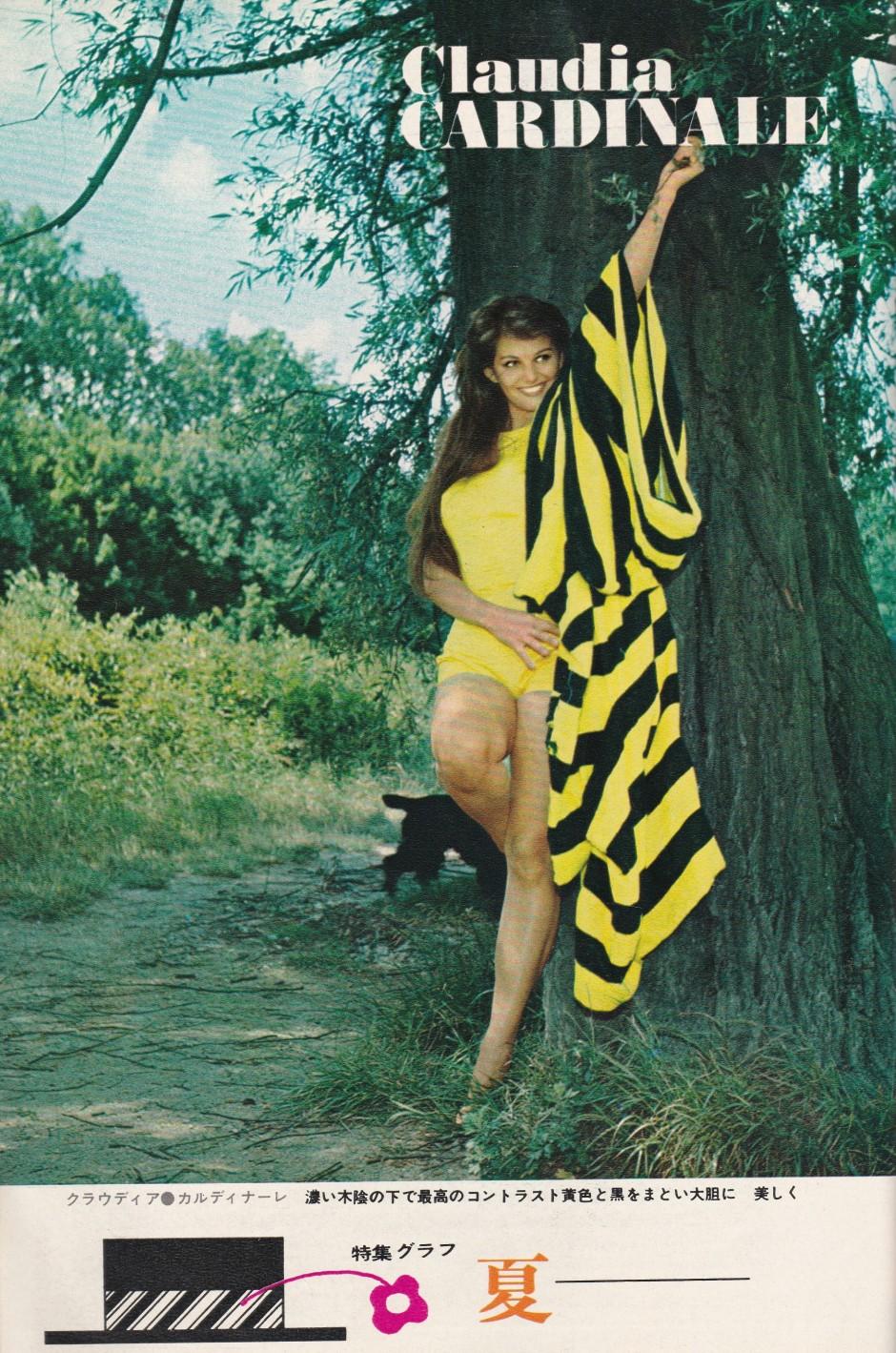 Eiga no Tomo_August 1964_Claudia Cardinale