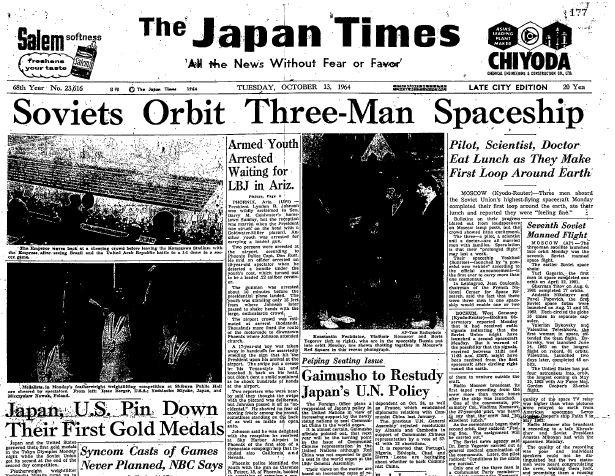 Voskhod Japan Times headline