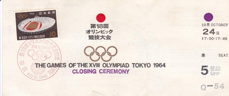 Closing Ceremonies Ticket_front