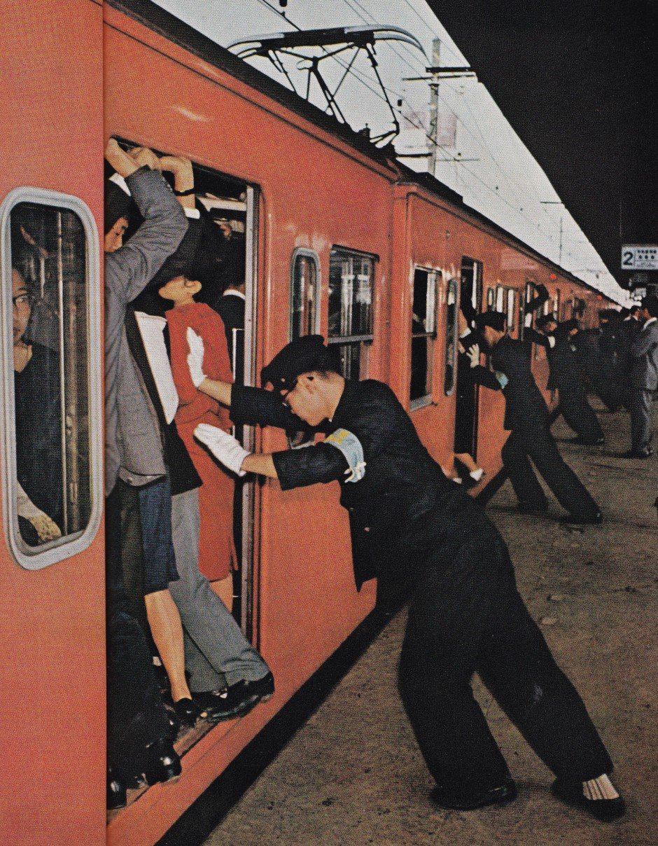 NatGeo_crowded train