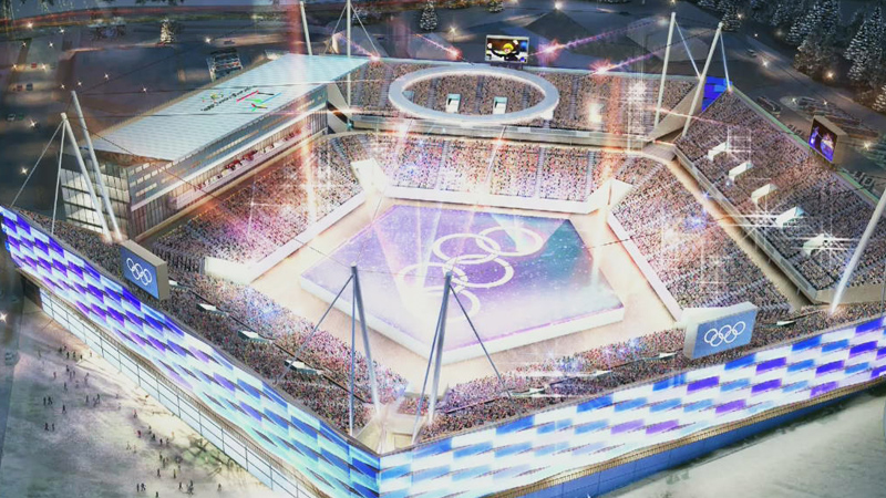 2018 pyeongchang olympic stadium