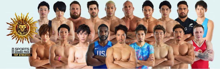 Sports Grand Prix Top Athletes