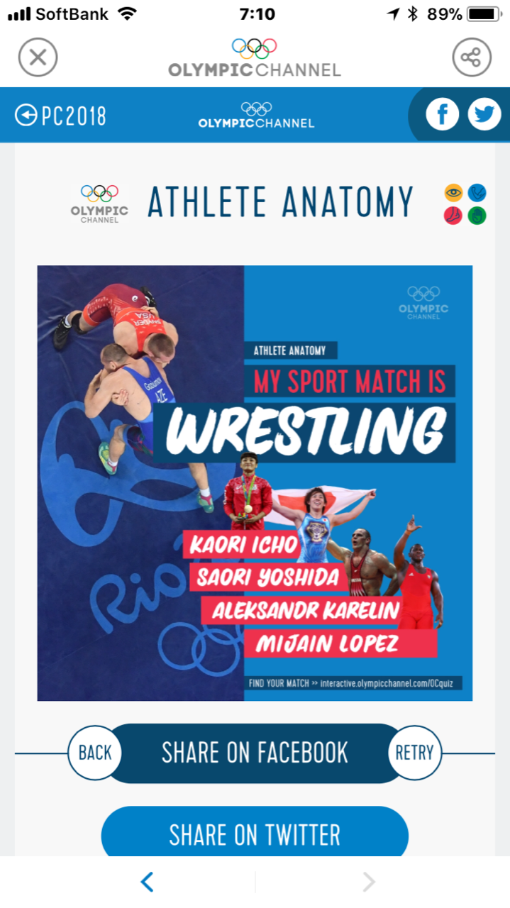 Olympic Channel My sport match is wrestling.jpg
