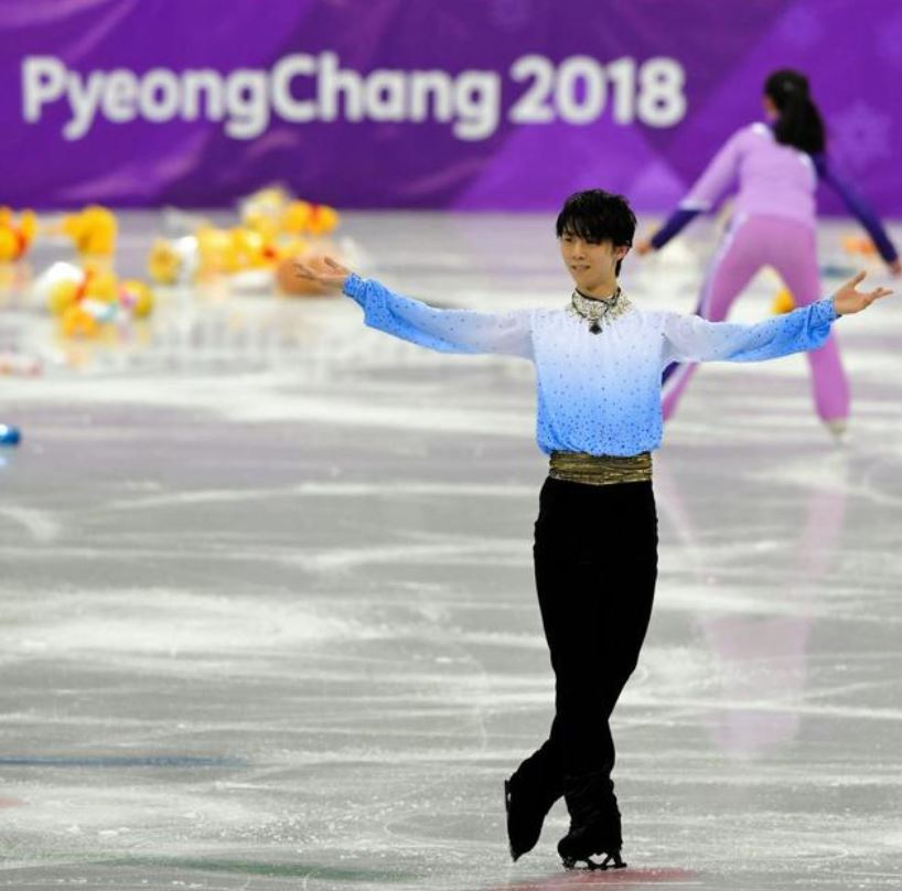 Yuzuru Hanyu and Pooh